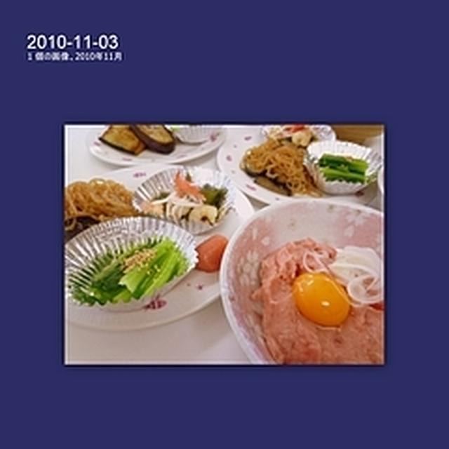 11月3日~5日 お料理とつれずれ・・・