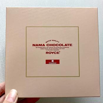 食べる順番を間違えたおやつ〜ロイズの生チョコマロン