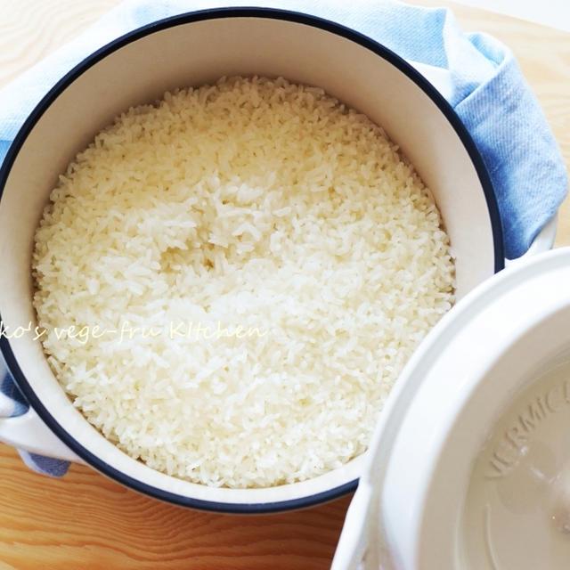 バーミキュラ(Vermicular)の鍋で炊く~つやつやご飯~