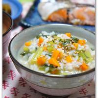 しょうが風味のお腹にうれしい野菜粥 【胃腸を整える・冷え・温め】