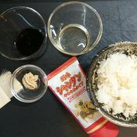 創味シャンタン やわらかタイプ@シメはみんなが喜ぶ焼きおにぎり雑炊?