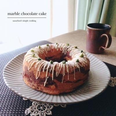 ココアのマーブルケーキ