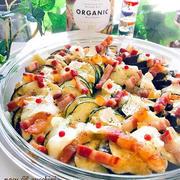 ズッキーニとナスの柚子味噌グリル☆パンチェッタ&カマンベールのせ