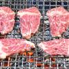 『国産牛肉(交雑種)のサガリ』の炭火焼