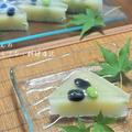 長芋のすり流しで水無月の一品! 夏越しの祓に涼しげな水無月 お菓子ではありません (^O^)