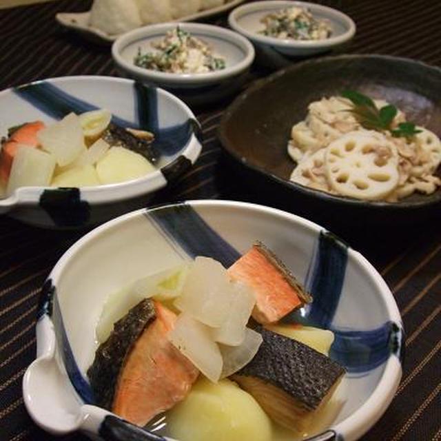 新巻鮭の三平煮とレンコンの塩麹炒め