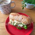 ハムと卵のサンドイッチ(朝食2015.8.10)