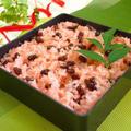赤飯の甘納豆レシピ★炊飯器で簡単美味しく作ろう/誕生日・お弁当にも