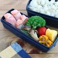 【#高校生弁当】鮭の青じそベーコン巻き弁当♪