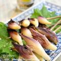 ◆焼き茗荷のレモンペパー焼きでおうちごはん♪~緩やか糖質制限中 by fellowさん