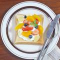 暑さを忘れる ひんやりスイーツな史上最高トースト!フルーツたっぷりデコトースト by KOICHIさん