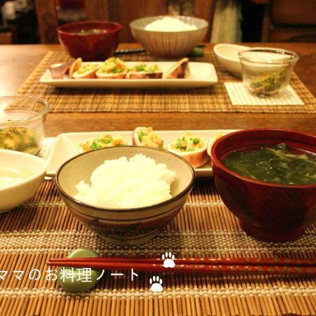 イカの野菜詰めで和食ごはん