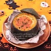 焼肉入りかぼちゃのクリーミーグラタン