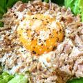 ローカボ1分ずぼら飯。野菜を食べつくす美味ツナ黄身サラダ(糖質2.8g) by ねこやましゅんさん