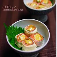 鮭の湯葉巻き ゆず胡椒ポン酢ジュレ