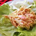 カニかまオニオンのレタス巻きサラダ