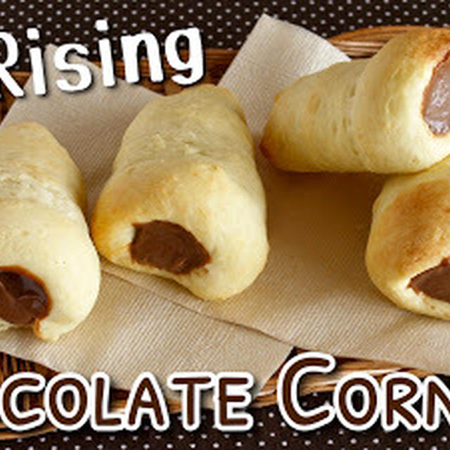 NO-Rising Chocolate Cornets! EASY Dairy-Free Soy Custard Tofu Buns Recipe | Japanese Cooking Video