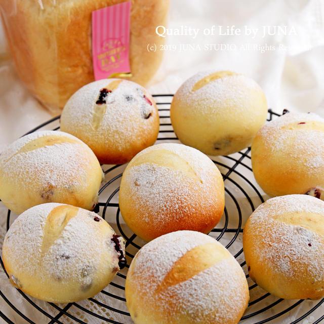 ホシノ天然酵母で焼くふわもちクランベリー丸パン