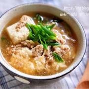 ♡生姜deぽかぽか♡豆腐とひき肉のとろみスープ♡【#簡単レシピ#節約#おかずスープ】