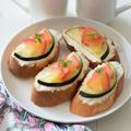 【おもてなし】泉州の水なすと林檎のタルティーヌ♡大阪南部の泉州地域の特産品『水なす』のレシピ