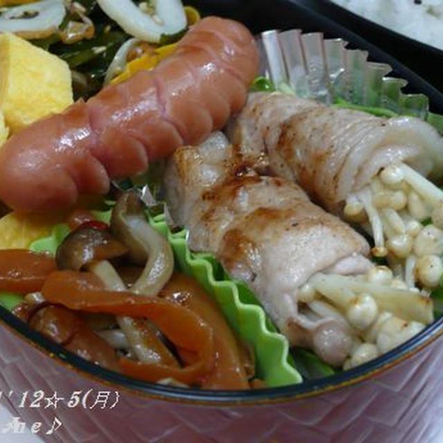 エノキ肉巻・・・と作り置きで~楽チンお弁当♪
