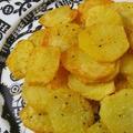 カレーチーズ味!簡単輪切りフライドポテト