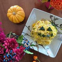 ハッピーハロウィン!かぼちゃのクリーム風DEパスタ。