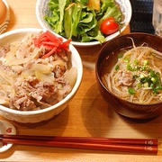 【1人分150円】吉野家風牛丼定食