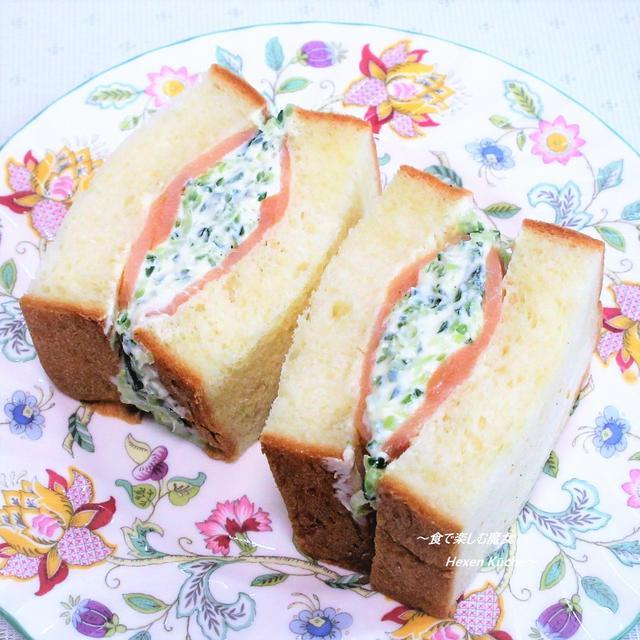 追記★恐ろしく絶品な、胡瓜サンド。『きゅうりクリームチーズ&サーモンサンドイッチ』