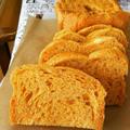#ぶさパン でこんばんは本日26日からピノ子族の夏休みが始まりまして。我が家は基本的に...