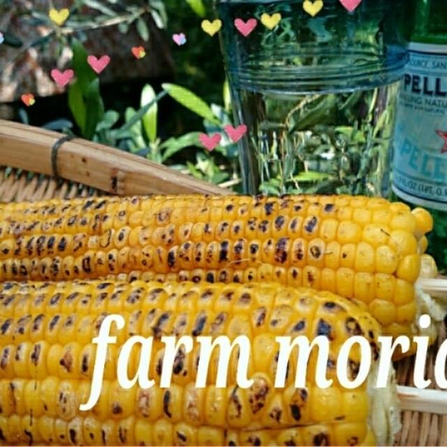 農園もろこしレシピとグラース