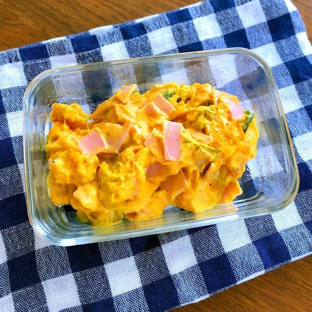 かぼちゃとハムのサラダ