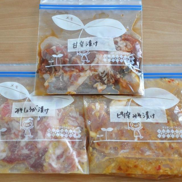 【下味冷凍レシピ】作り置きより手軽かも!下味に漬け込むだけの漬け置き肉