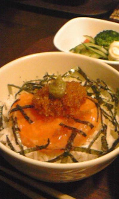 バンゴ:サーモン丼~一升炊き買う?