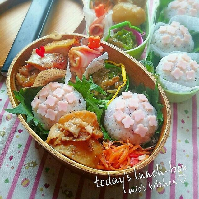 ♡昨日のお弁当♡紫陽花にぎり♡