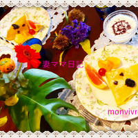 「花と料理で楽しむ♪ハロウィン」朝食・クレープ編