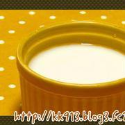 ダイエット用牛乳プリン/88kカロリー