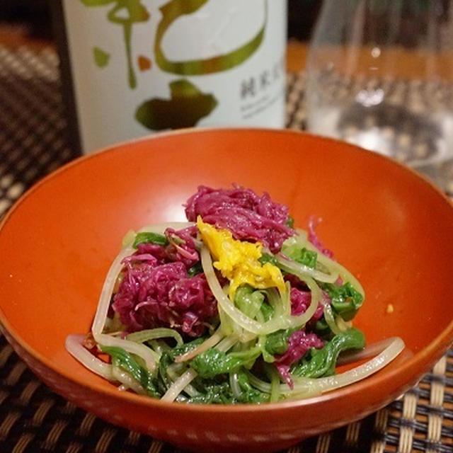 菊とつまみ菜のポン酢和え、2色芋金団、いとより塩焼き、海老飯