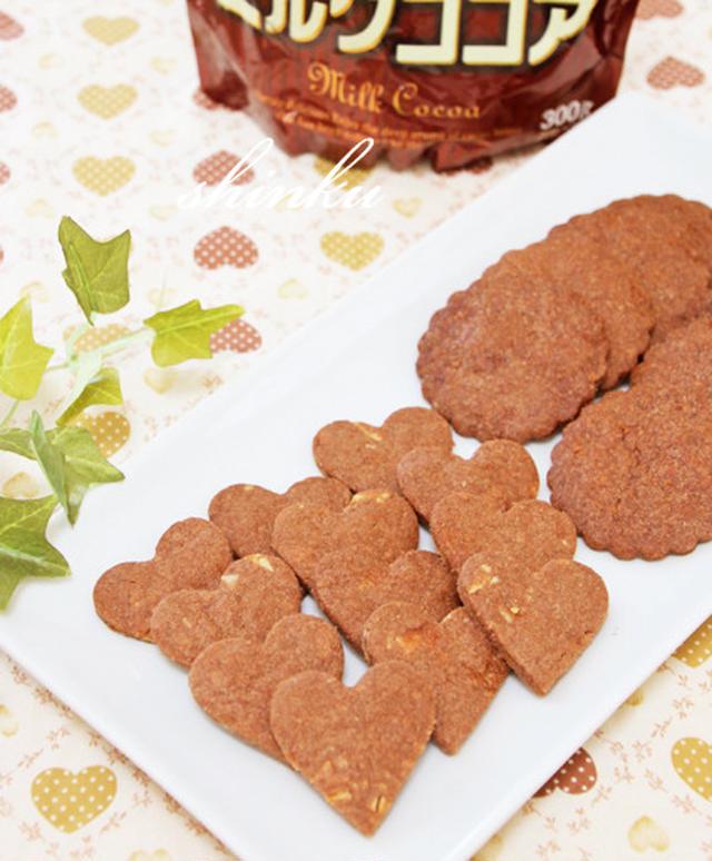 ハートの形のココアクッキー