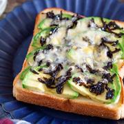 アボカドとしそ昆布の和風ピザトースト【#簡単 #トースト #ランチ #主食】