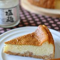 いい塩梅!塩麹と純生クリームで特濃ニューヨークチーズケーキ