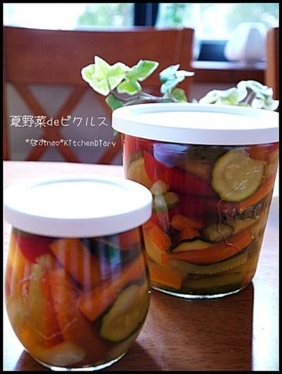 夏野菜de手作りピクルス~♪