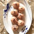 すし飯も華やかに「福岡県産 紅たで酢めしの生ハム手まりずし」。