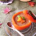 【レシピ】ブレンディで簡単♪濃厚*柿カフェプリン〜レシピコンテスト受賞レシピです