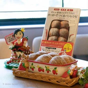 イーストを入れ忘れたパンは、どうなった?