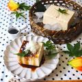 豆腐じゃないよ。冷やっこ風 豆腐チーズケーキ