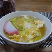 白菜玉子とじ澄まし汁