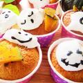 [HMで簡単お菓子]ふんわりふかふか南瓜カップケーキ♡ハロウィンバージョン♪