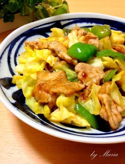 春キャベツが美味しい*回鍋肉(ホイコーロー)