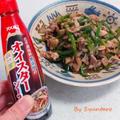 【節約・大皿・作り置き】豚小間で作る『青椒肉絲』|ユウキ食品のオイスターソース使用